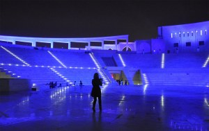 dtff amphitheater doha